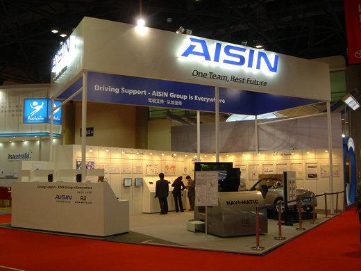 2007年北京国际ITS大会AISIN展区施工