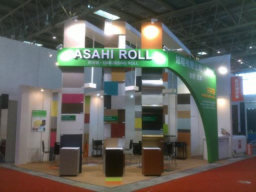 2012年3月北京第13届中国国际壁纸博览会ASAHI ROLL展区施工