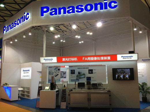 2012年3月雷竞技电竞光电博览会Panasonic展区运营-施工