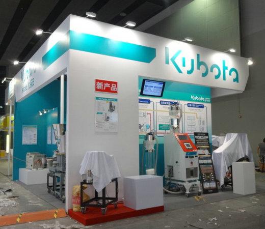 2013年5月CHINAPLAS2013久保田展区施工