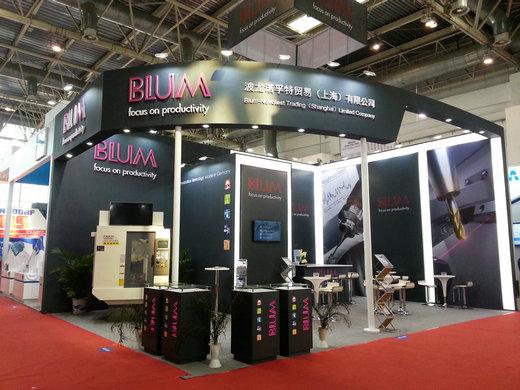 2015年04月 中国国际机床雷竞技网页版会  -BLUM