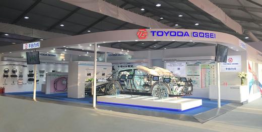 2018年04月北京国际汽车展-丰田合成株式会社展区